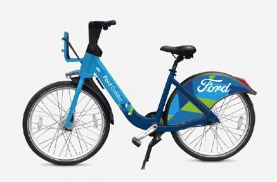 Sign up: Free  1 Day Citibike, BlueBikes, Divvy & Ford GoBike Rental Pass