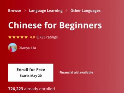 Free Coursera Course - Chinese for Beginners