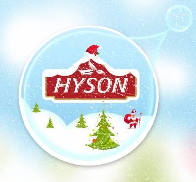 Request Free Hyson Ceylon Tea