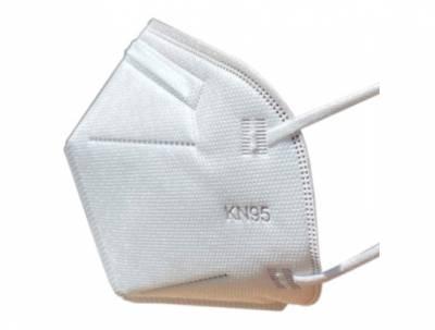Free KN95 Mask