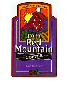 Free Kona Coffee Samples