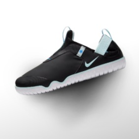 free pair of Nike Air Zoom Pulse for Medical Professionals