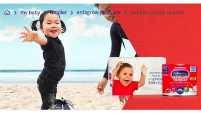 Free Sample of Enfagrow® Toddler Formula