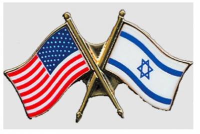 FREE U.S. – Israel Flag Pin